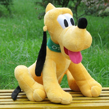 30cm Stuffed Dog Dolls Sitting Plush Pluto Dogs Plush Toys For Children Baby Christmas Gift Mickey Mouse and Minnie Mouse Doll 3(China)