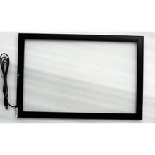USB Power 19 inch Infrared Touch Screen Panel,infrared touch screen frame for , Touch Table 2 touch points(China)