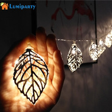 LumiParty 2.2m 20LED Metal Leaf String Light Customized length Silver/Gold Tree Leaves LED String Lamp for Festival Decor