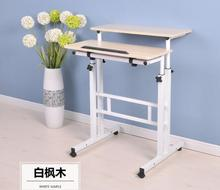 Two layers self-standing Laptop desk Computer Desk All-purpose office desks(China)