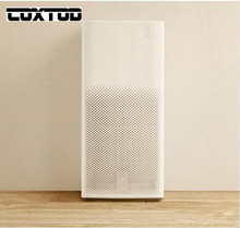 2017 New 1pcs Original Xiaomi Air Purifier 2 In Addition To Formaldehyde Haze Purifiers Intelligent Household Appliances