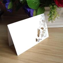50pcs Hollow Butterfly Style Wedding Laser Cut Decor Table Cards Place Setting Name Card For Wine Glass (White)