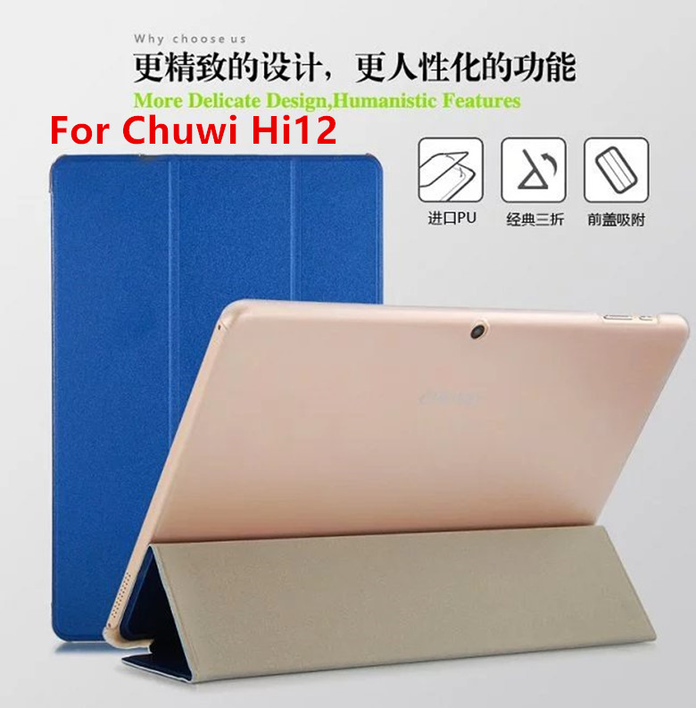 Classic Tri-folded Silk Pattern PU Leather Case For Chuwi Hi12 12.2 inch Tablet Case  Flip Cover Stand Function + Gift<br><br>Aliexpress