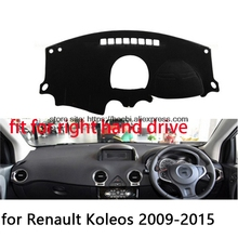 For Renault Koleos 2009-15 right hand drive dashboard mat Protective pad black car-styling Interior Refit sticker Mat products(China)