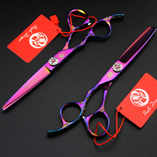 6inch LEFT HAND Club Handle Purple Dragon Straight Thinning Hair Cut Scissor Dog Cat Grooming Clipper Shear Purple Dragon(China)