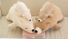 30cm/50cm Japanese polar bear plush toy pillow, sleepy bear doll, sleeping pillow doll gift girls