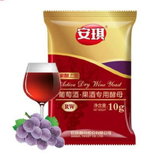 2 Packs Yeast Alcohol,Active Dry Wine Yeast ,Used For Red Wine Brewing 10g/Bag Free Shipping @