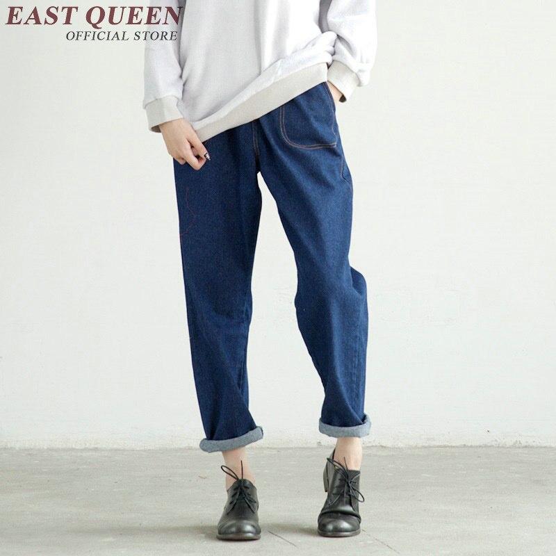 Boyfriend jeans for women baggy pants women Womans Jeans Causal Denim Full Length Jeans feminino DD028 CÎäåæäà è àêñåññóàðû<br><br>