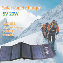 20W Solar Panel Charger with iSolar Technology for Cell Phone, iphone, ipad, Samsung and Other Smartphones and Tablets(China)