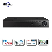 Buy Hiseeu ONVIF 4CH 8CH stand alone DVR Full HD P2P Cloud H.264 VGA HDMI video recorder RS485 Audio FREE for $37.16 in AliExpress store