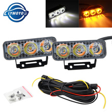 LYMOYO Car LED Turn Signal DRL 9W Daytime Running Turn Lights Fog Lamp White With Yellow Turn Signal Car daylight bar Source 12V