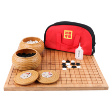 BSTFAMLY New Yunzi Go Chess 19 Road 361 Pcs/Set Chinese Old Game of Go Weiqi International Checkers Folding Table Toy Gifts LB16(China)