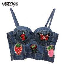 P292 New Flower Embroidery Bead Pearls Bustier Tops Bustier Push Up Night Club Bralette Women's Bra Cropped Top Vest