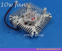 Free shipping  5pcs 5W 10W High Power Led Heatsink With Fan Aluminium Cooling For 5W/10W Led 12V