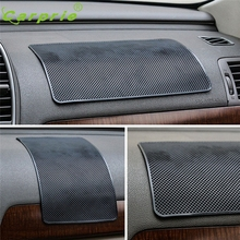 Car-styling Anti-Slip Mat for phone Dashboard Sticky Pad Non Slip Mat Sunglass Holder ja10