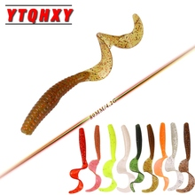 YTQHXY 5pcs/lot 4.2g 80mm Curly Tail Soft Lure Long Curly Tail Fishing Lure Artificial Bait Soft Bait Fishing tackle YE-336(China)
