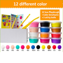 12pcs/set new arrive 12 Colors A Set DIY Malleable Fimo Polymer Modelling Soft Clay Blocks Plasticine Playdough clay paper clay(China)