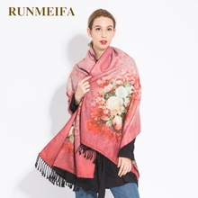[RUNMEIFA] 2017 The new design women elegant sjaals fashion peach double sided cashmere printing leopard tassel shawl scarf(China)