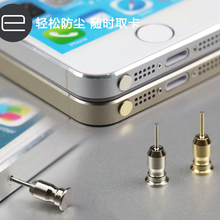 Universal Practical Metal Eject Pin 3.5mm Earphone Jack Dust Plug 2 in 1 for iPhone 6 6s Plus 5S SE 5 5C 4S 4
