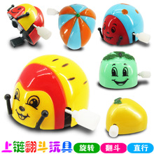 2017 sell like hot cakes 5.5cm*4.5cm*3.5cm Clockwork toy ladybug On the chain Tipping bucket beetle Fruits Children's toys(China)