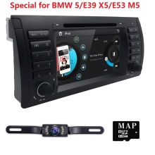 Free Shipping 1Din Car DVD Player For BMW E53 E39 X5 DVD Car Radio GPS Navigation for E39 BMW 7inch Bluetooth Car Audio System(China)