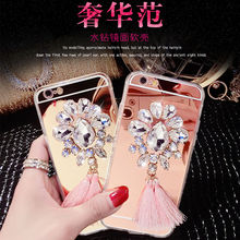 Pretty Cute Diamond water Flower Tassel soft Silicon Mirror case cover for Samsung galaxy S5 s6 s7 s8 edge plus Note 3 4 5 8(China)