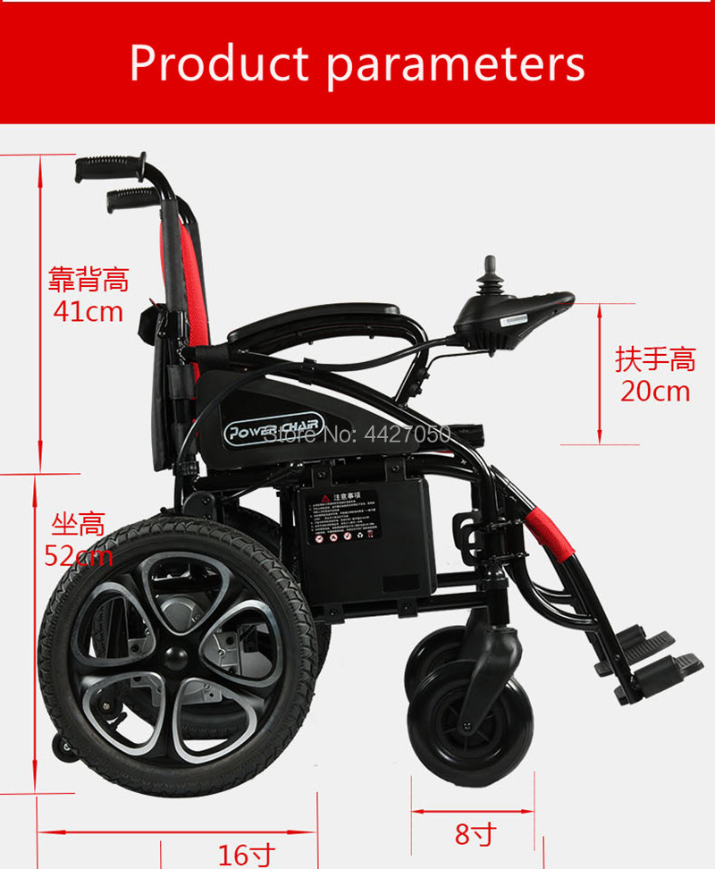 power wheelchair 001