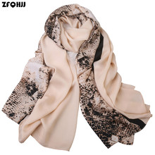 ZFQHJJ Women Leopard Silk Scarf Large Luxury Brand Designer Bandana Gradient Leopard Hijab Shawl Beach Cover-up Pareo 180x90cm