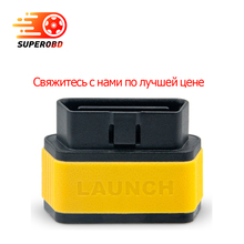 Launch x431 EasyDiag 2.0 Code Reader for iOS & Android OBD2 Diagnostic tool online powerful than elm327(China)