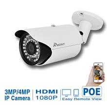 2 piece /lot 4 MP waterproof IR 30M IP Camera support POE surveillance camera network surveillance camera 3MP IR IP kamera