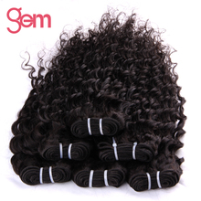 Malaysian Curly Weave Hair Extensions 1pc 100% Human Hair Weaves Bundles GEM BEAUTY Hair Products Non-remy Hair Natural Black 1b(China)