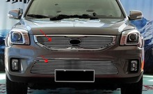 Aluminium Front Center Racing Grills Billet Grille Cover For KIA Sportage 12-13 2PCS(China)