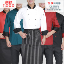 2017 Chef Uniform Promotion Special Offer Sale Cotton Men Accessories Broadcloth Dining Restaurant Kitchen Wear Coat Jacket