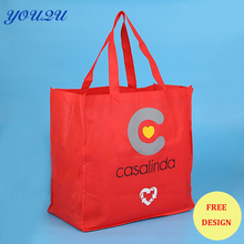 2017 new style Hot sell non woven tote bag non woven recycle bag non wocen carrier bag lowest price, escorw accepted(China)
