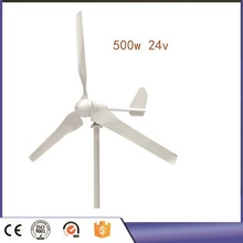 2017 Rushed wind generator Mini Wind Turbine 24v Generator 500w With Ce And Iso Certificates For Home Use On Sale