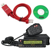 WouXun KG-UV950P 50W 999CH   VHF UHF 136-174/400-480MHz Quad Cross Band Car Truck Mobile Radio Transceiver Two Way Radio  Cable