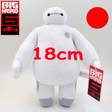 18cm Baymax Robot Big Hero 6 Cartoon Movie Plush Action Figure Toys