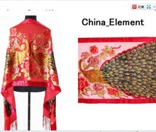 Free Shipping Red Chinese Women's Velvet Silk Beaded Embroidery Shawl Scarf Peafowl WS-088