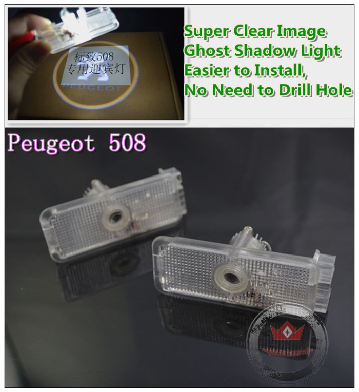 Guang Dian high quality best waterproof Special Car LED Shadow Lamp for Peugeot 508 7w without hole drill so fashion<br><br>Aliexpress