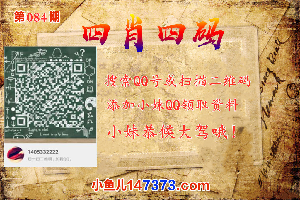 HTB17r93bXP7gK0jSZFjq6A5aXXav.jpg (1024×683)