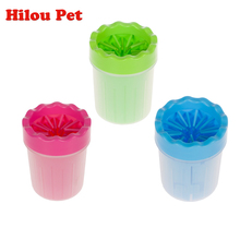 New Pet Foot Washer Cup Dog Foot Wash Tools Soft Gentle Silicone Bristles Pet Brush Quickly Clean Paws Muddy Feet(China)