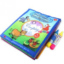2017 Colorful Water Drawing Mat Magic Water Pen Drawing Board Book Baby Play Mat Educational Toys