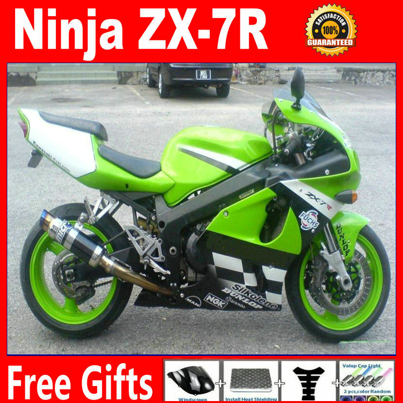 Factory outlet for 96 97 98 99 00 01 02 03 Kawasaki ZX 7R white black green OEM fairing kit high grade1996-2003 ninja ZX7R parts(China)