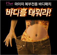 10pcs/lot  Hot Wonder Patch Abdomen Treatment Patch Lose Weight Fast Slim Patch Fat Burners Weight loss Body Slimming