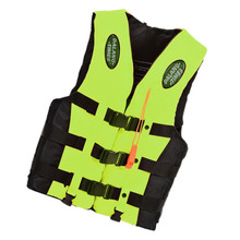 Hot Dalang Times Boating Ski Vest Adult PFD Fully Enclosed Size Adult Life Jacket Green L(China)