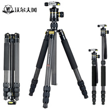 Wolfgang JZ-811+YT04 Carbon Fiber Tripod Camera Portable Traveling Tripod For Camera Ball Head Monopod Digital Camera Accessory