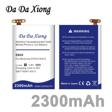 2300mAh EB20 Battery for Motorola Droid RAZR SNN5899 SNN5899A SNN5899B XT910 XT912 T5 Atrix HD MB886(China)