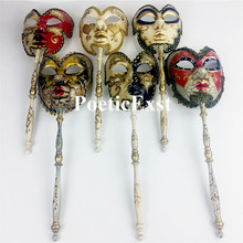 (6 pieces/lot) New 6 colors available Handmade full-face pulp men's elegant traditional Venetian masquerade ball masks on sticks