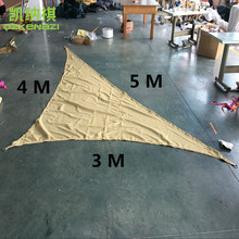 free shipping 3x4x5 M/pcs triangular Waterproof Sun Shade Sail combination 180 gsm PU Polyester fabrics used as garden sun shade(China)