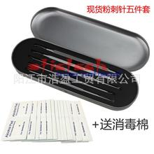 by ems or dhl 100sets  5pcs/set Hot 5pcs Blackhead Blemish Acne Remover Tool Pro Surgical Extractor Needle Skin Cleanser